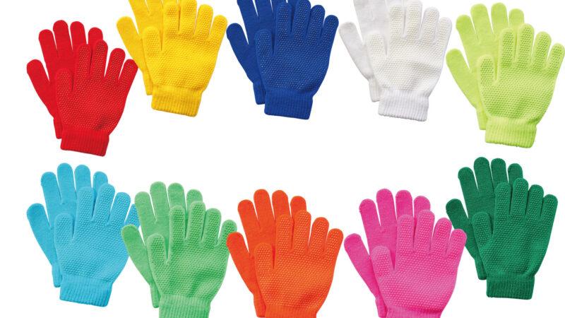 滑りどめ付きカラーのびーる手袋