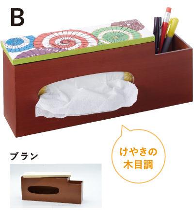 ティッシュBOX(塗装済)B ブラン