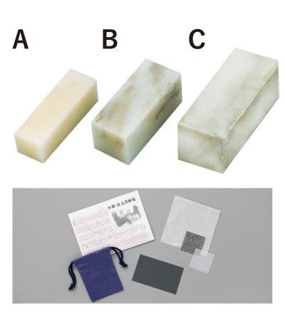 高麗石(印材袋セット)