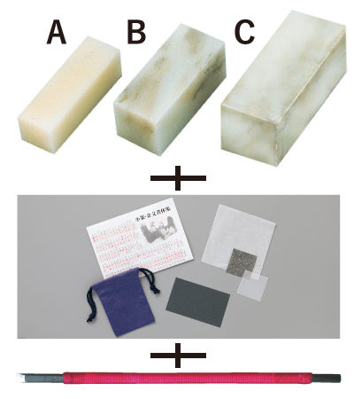 高麗石(印材袋セット 印刀付)