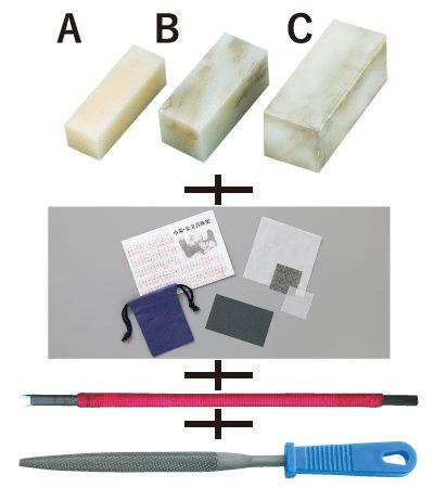 高麗石(印材袋セット 印刀付+棒やすり付)
