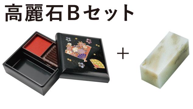 1,020円