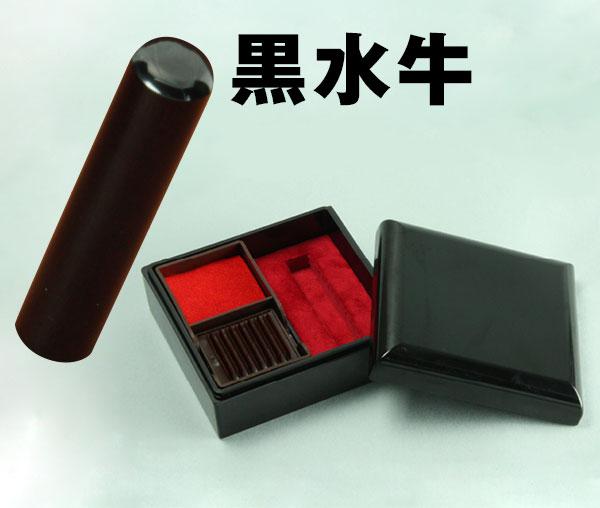 2,080円
