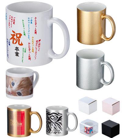 フルカラー転写対応陶器マグカップ